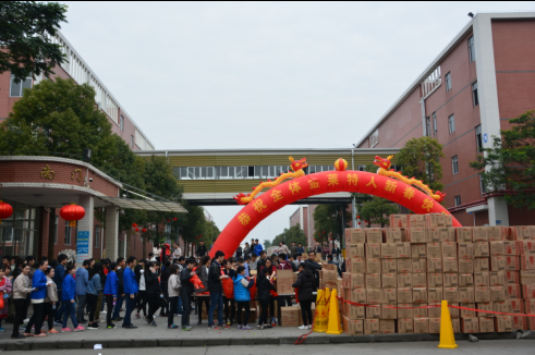 Gift distribution during the Spring Festival